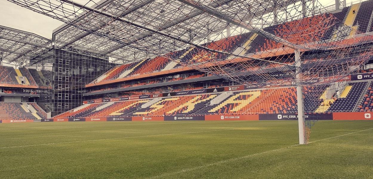 CSKA Stadium